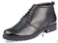 Мужские зимние кожаные ботинки ТМ Mida 14004