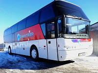 Автобус Neoplan 50 мест
