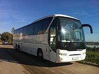 Аренда автобуса Neoplan 57 мест