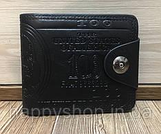 Мужское портмоне 100$ (Black)