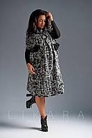 Теплое женское платье с карманами батал