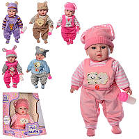 Интерактивная кукла-пупс «Мой малыш» с бутылочкой M 3511 Metr+