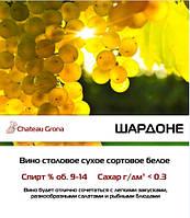 "Вино ""Шардоне"" ТМ ""Шато Грона"" белое, сухое 10 литров"
