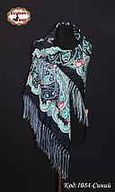 Павлопосадский платок Жасмин, фото 3