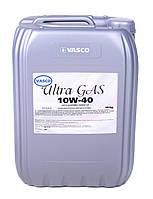 VASCO Ultra Gas oil 10W40 10л моторное масло полусинтетическое