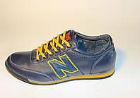 Мужские кожаные кроссовки New Balance NEW