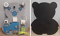 Развивающая доска Бизиборд Мишка с мелованной доской, фото 1