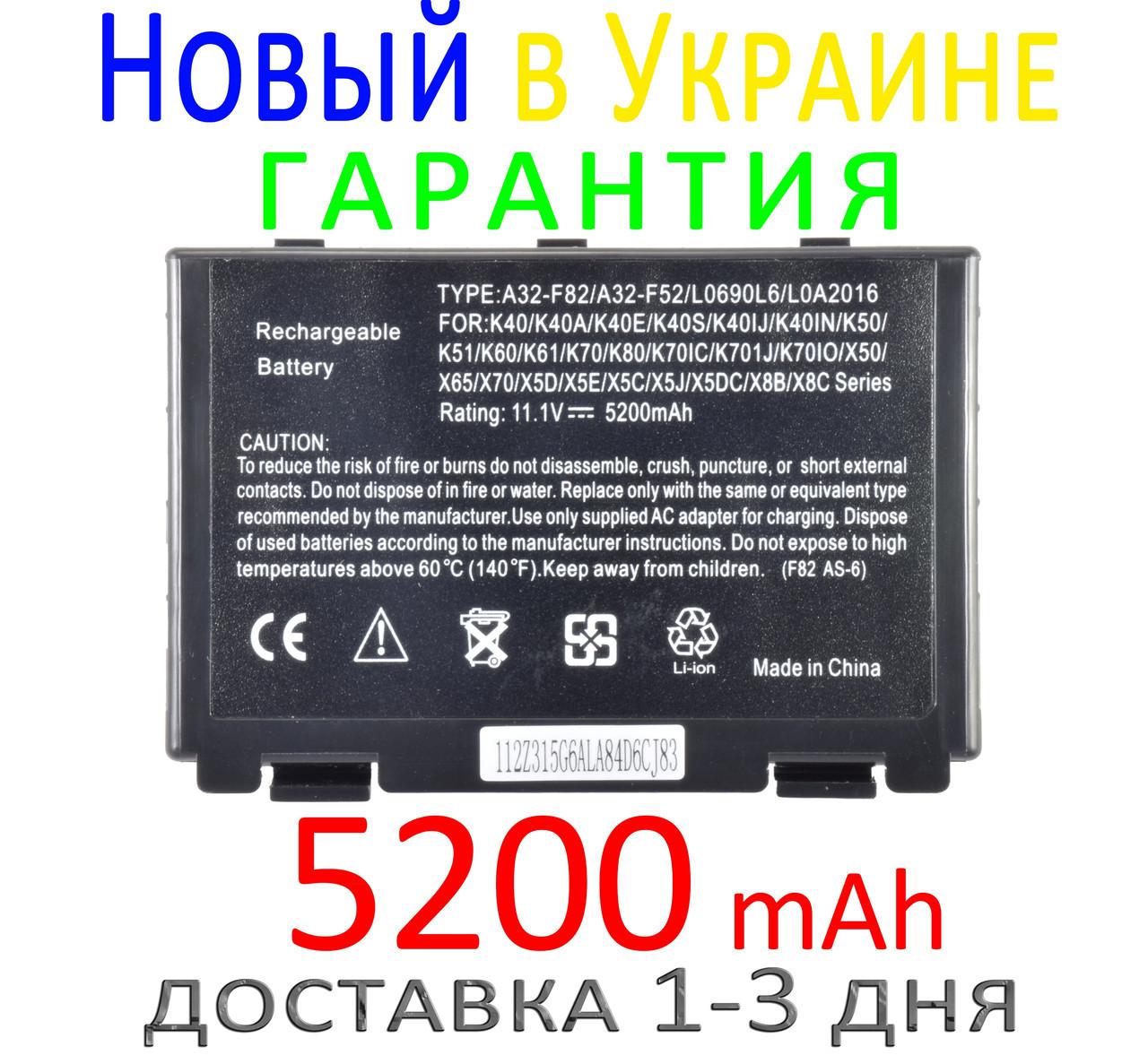 Аккумулятор батарея Asus K50AB