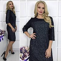 Платье женское большого размера, Ткань:креп дайвинг + фукра на серебре!   Длина изделия 105 см! адем № 2358