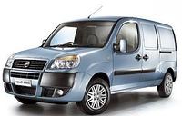 Брызговики Fiat Doblo (2005-2010)