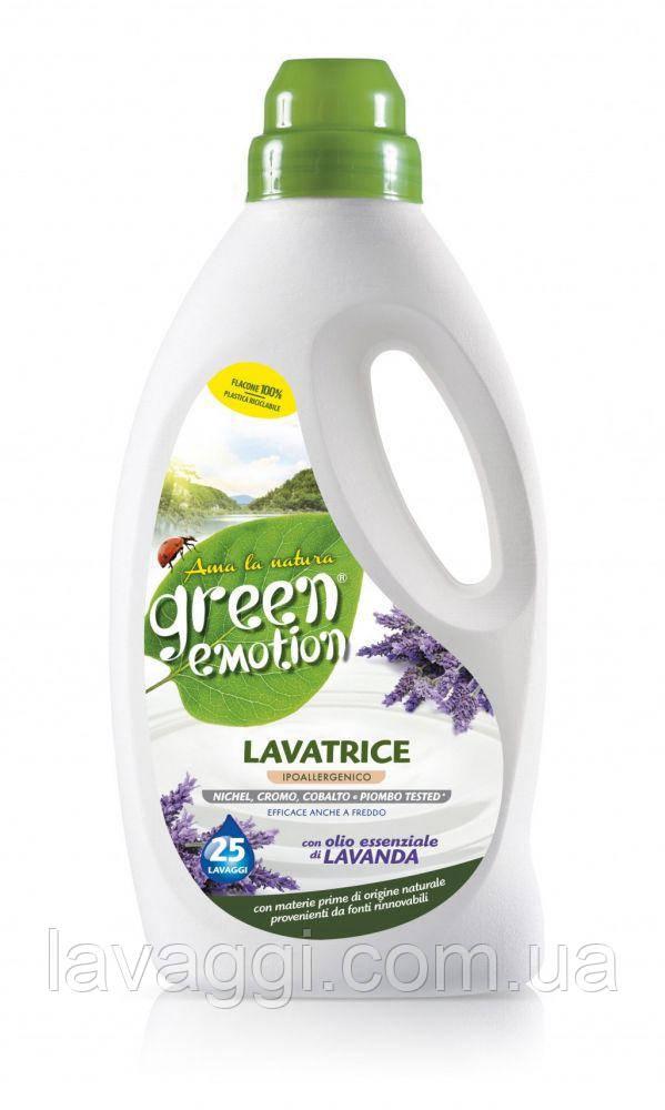 Гипоалергенный гель для стирки Green Emotion Lavantrice Lavanda 1500 ml