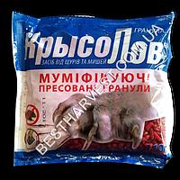 «Крысолов» гранула 110 г от крыс и мышей, оригинал