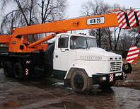 """Аренда автокрана КТА-25 25 тонн, услуги в Днепре - ЧП """"Ключко А.В."""""""
