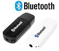 Приемник Адаптер Аудио Ресивер Bluetooth Musik Receiver