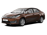 Автокраска Paintera BASECOAT RM Toyota 4U3 Dark Brown 0.8L