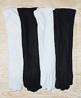Женские перчатки - кашемир