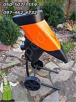 Веткоизмельчитель садовый ATIKA AMA 2500 (Гемания) б/у