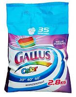 Стиральный порошок для цветной стирки Gallus kolor 2.8 кг