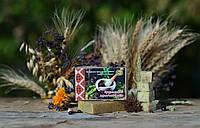 Мыло натуральное «Гуцульский травяной сбор» (75 г)