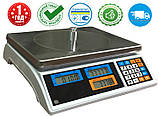 Весы торговые Днепровес ВТД-3Т1 LCD до 3 кг, фото 3