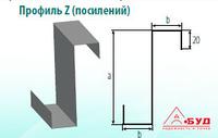Стальной оцинкованный гнутый Zw Профиль, усиленный Z Профиль ЛСТК
