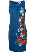 Платье «Ромашковое поле» синего цвета