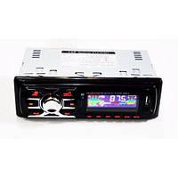 Автомагнитола MVH 4009U ISO USB MP3 FM Bluetooth магнитола, фото 1