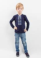 Футболка для мальчика «Цветная» с серо-голубым орнаментом, ДР