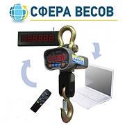 Весы крановые ВК ЗЕВС-III-РК (3 т)