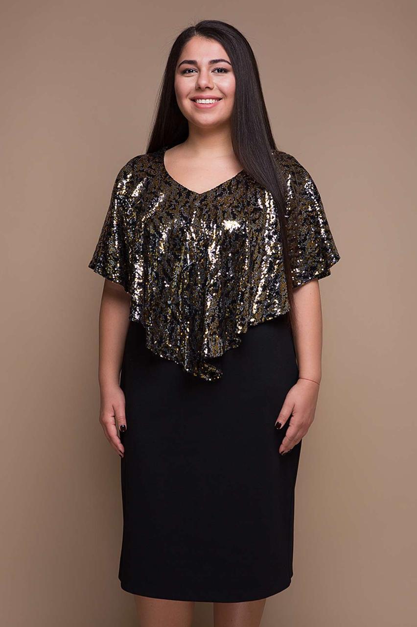 1be8ae63759ec4e Вечернее платье для полных женщин с пелериной Руби черное - V Mode, прямой  поставщик женской