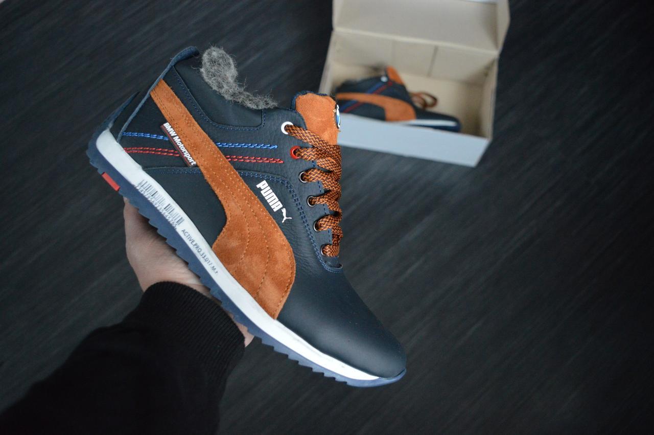 2714ad1108d8 Зимние мужские кроссовки Puma на меху, цена 1 343 грн., купить в ...