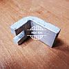 Контакт силовой к контактору КТ(КТП)6040 неподвижный, медь с гальванопокрытием