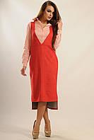 Сарафан «Лион» красного цвета
