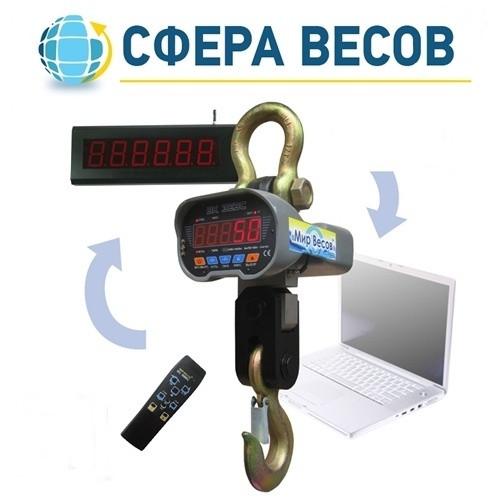 Весы крановые ВК ЗЕВС-III-РК (10 т)