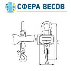 Весы крановые ВК ЗЕВС-III-РПУ (10 т), фото 3