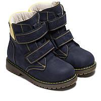 Синие кожаные ботинки FS Collection для мальчика, на шерсти, размер 29, фото 1