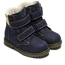 Синие кожаные ботинки FS Collection для мальчика, на шерсти, размер 29