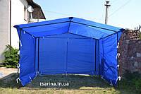 Торговая палатка 2.5х2 -1400