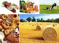 Поздравления с Днем сельского хозяйства!