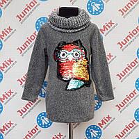 Детская удлененная  теплая кофта с хомутом  для девочек оптом B.B.W. kids, фото 1