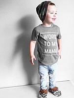 Каково качества должна быть детская одежда. Как его определить на сайте!