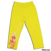 Детские брюки укороченные *Эльфочка* (капри) рост 128