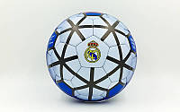 Мяч футбольный №5 Гриппи 5сл. REAL MADRID FB-0047-164 (№5, 5 сл., сшит вручную)