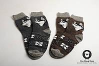 Тёплые мужские носки, вязаные шерстяные носки для мужчин