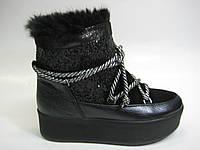 Кожаные женские Snowshoes или сноубутсы ТМ Vito Villini