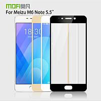 Защитное стекло для Meizu M6 Note 2.5d на весь экран