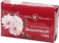 Вишневый сад мыло туалетное, 90 г, Невская Косметика