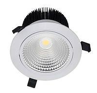 Светильник  LED DOWNLIGHT 30W