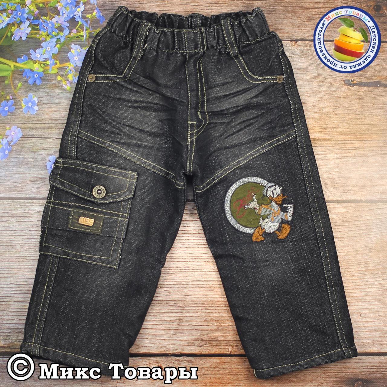 0c88a5406ef Купить Тёплые черные джинсы на резинке для малыша Размеры  1