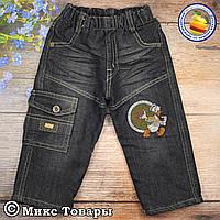 Тёплые черные джинсы на резинке для малыша Размеры: 1,2,3 года (5813)